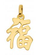 Chinesisches Zeichen Kettenanhänger aus Gold
